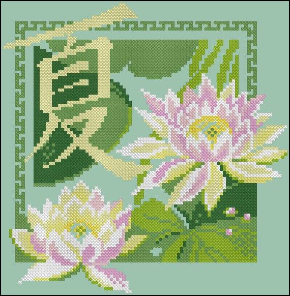Lotus Cross Stitch Pattern Free Cross-stitch Patterns