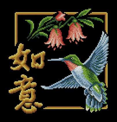"Free oriental cross-stitch pattern ""Magic bird"""