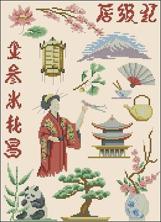 "Free oriental cross-stitch design ""Japan"""