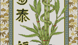 Bamboo in a vase -free cross-stitch design